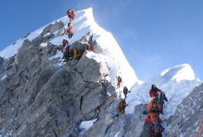 everest expedtion 2021